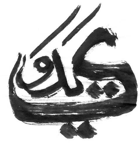Yadawi
