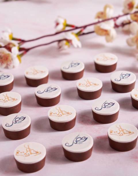 Lala Chocolates
