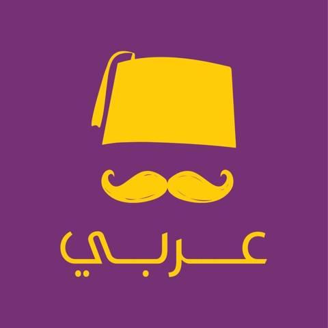Shawarma Arabi