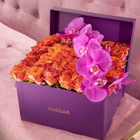 أزهار أليسار