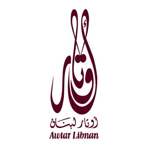 Awtar Libnan