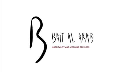 بيت العرب