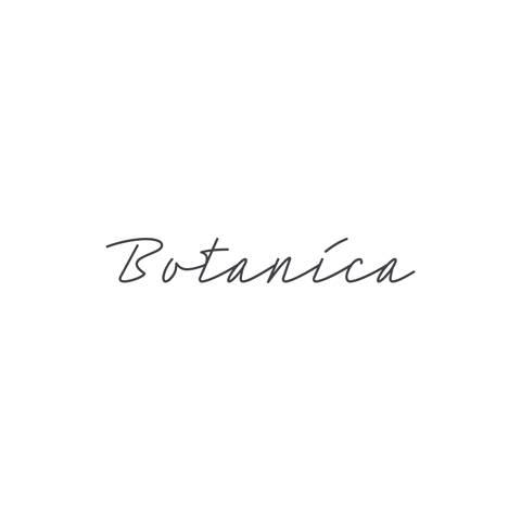 بوتانيكا
