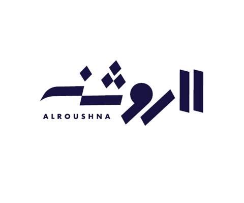 AlRoushena