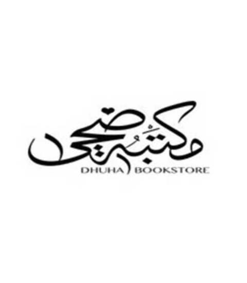 Dhuha Bookstore