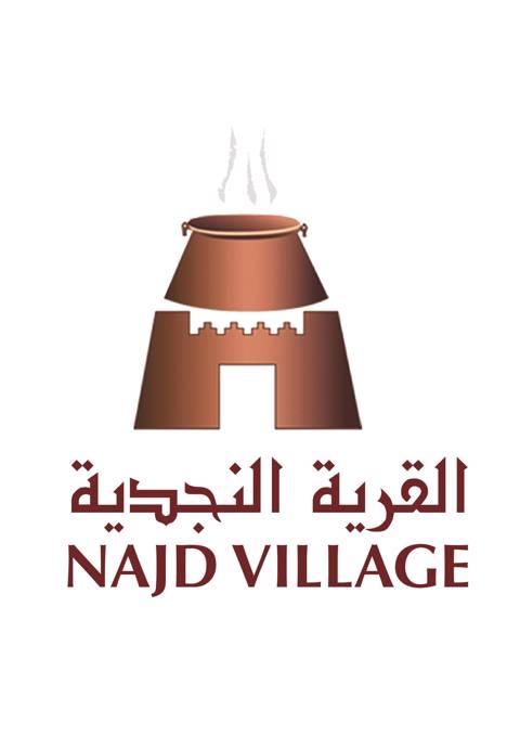 Najd Village