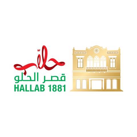 Alhallab