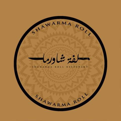 Laffat Shawarma