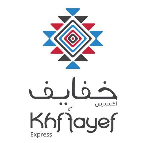Khefayef Express