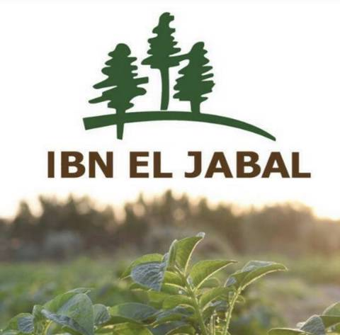 Ibn El Jabal