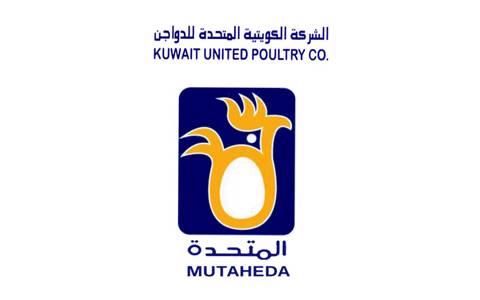 الشركة الكويتية المتحدة للدواجن
