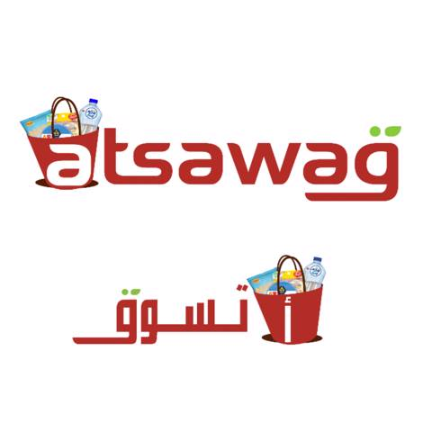 Atsawag by Mezzan Group