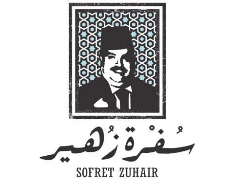 Sofret Zuhair