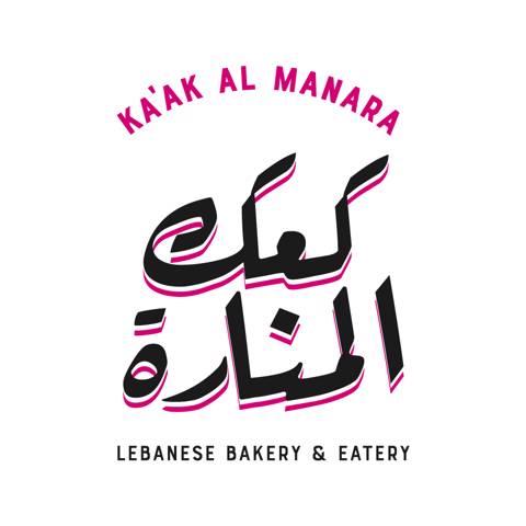 Ka'ak Al Manara