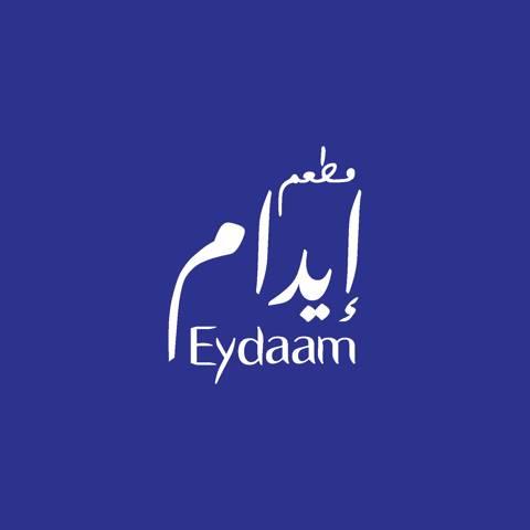 إيدام