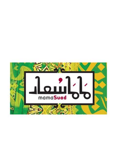 Mama Suad