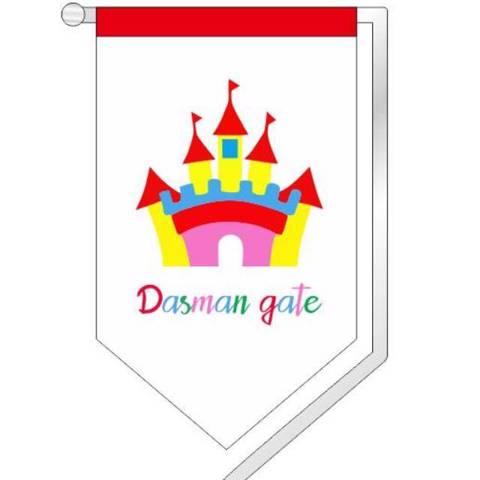 Dasman Gate