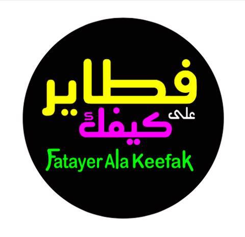 Fatayer Ala Keefak