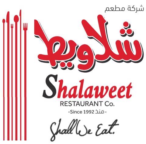 Shalaweet
