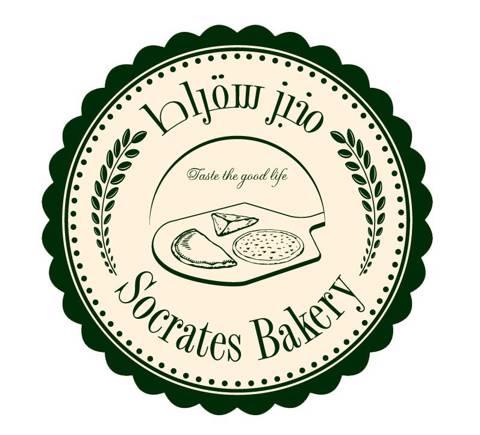 مخبز سقراط