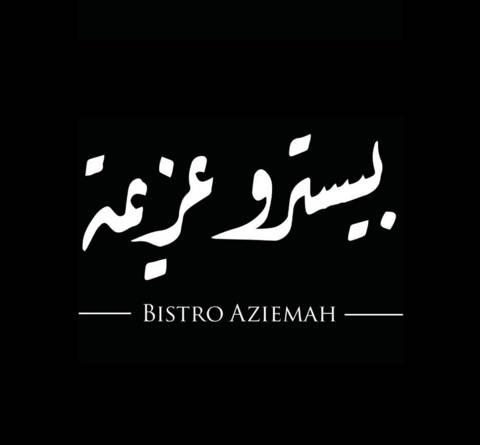 Bistro Azimah
