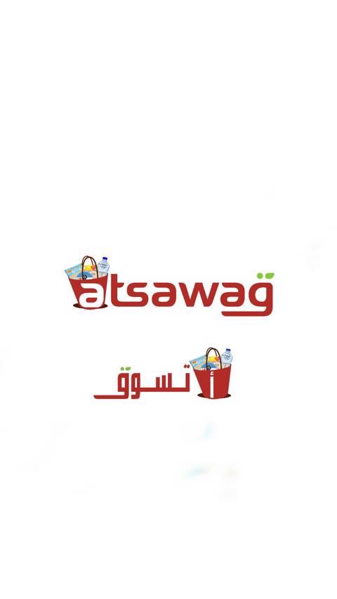 Atsawag by Al Wazzan