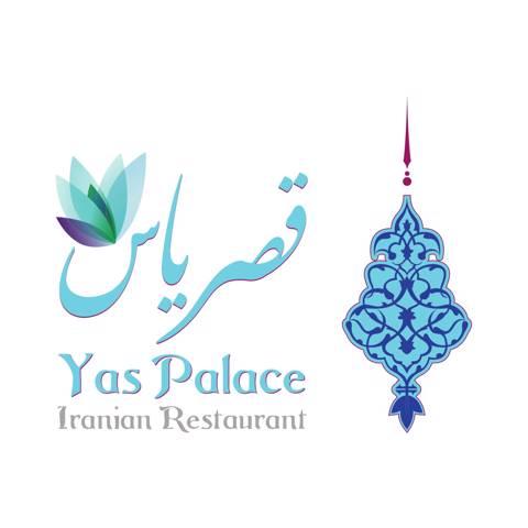 قصر ياس