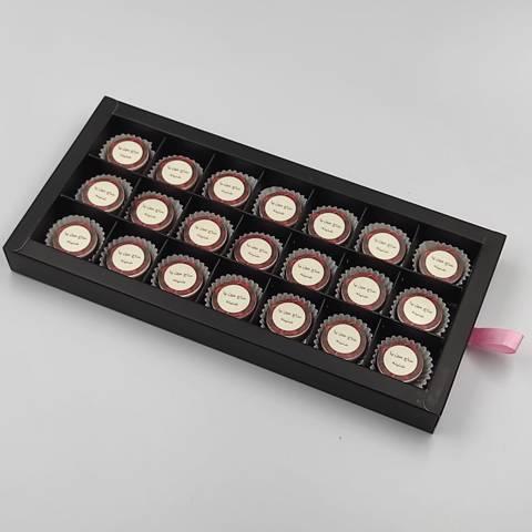 علبة الشوكولاتة - ٢١ حبة