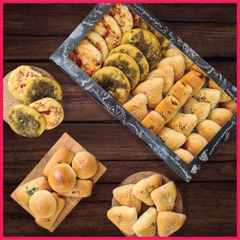 Diwaniya Snacks Box