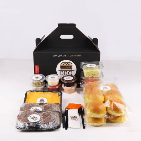 Burger Box for 6-8 Persons