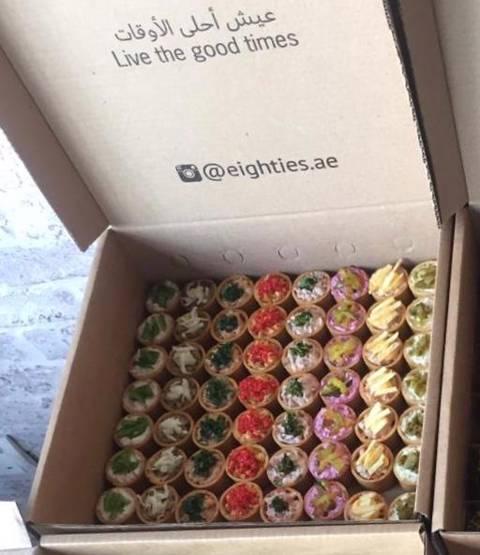 Assorted Tart Box